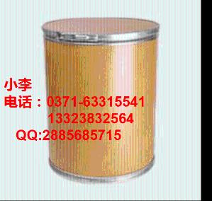 4-氯-4'-氟苯丁酮厂家直售