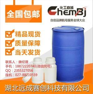 维生素E醋酸酯 7695-91-2  武汉现货供应