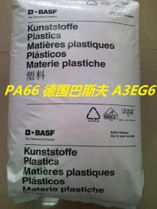 PA66 德国巴斯夫 A3EG6 玻纤增强