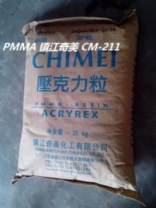 PMMA 南通三菱丽阳 VH001光学级