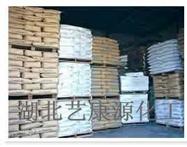 溴虫腈原药;98% 正品厂家价格 产品图片