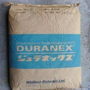 日本宝理PBT  2002U 的性质 产品图片