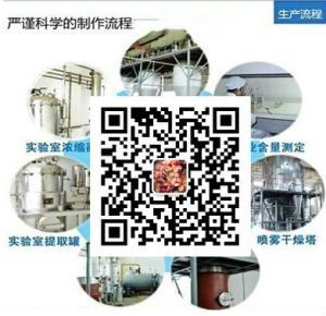 JN-30碱性硅溶胶 添加量 配方量 含量