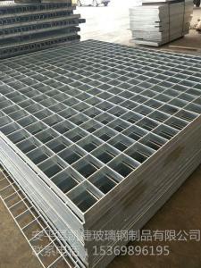 化工厂平台钢格栅检修平台钢格板钢格板生产厂家