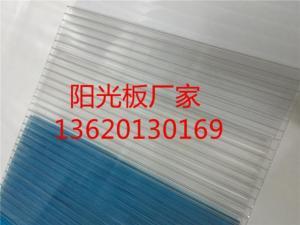 8mm阳光板,双层阳光板,湖蓝色pc阳光板产品图片