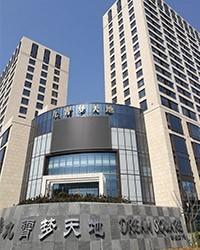南京丹沛化工有限公司公司logo