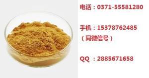 2,7-二羟基-9-芴酮 产品图片
