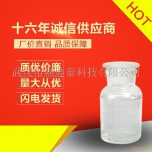 尿嘧啶原料厂家