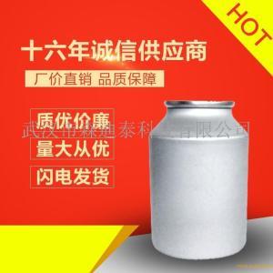 月桂醇聚氧乙烯醚硫酸酯钠盐原料厂家