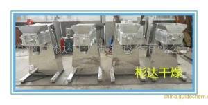 质优耐用YK250摇摆制粒机