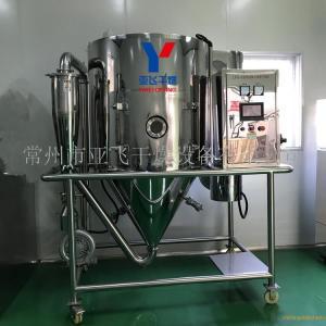 LPG-5型离心喷雾干燥机