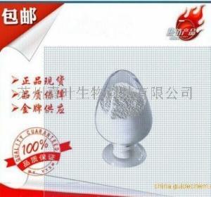 肉桂酸 专利  621-82-9 肉桂酸 出厂低价现货