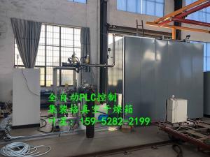 高纯气体钢瓶集装格真空干燥箱装置产品图片