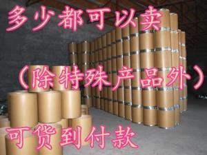 间苯二甲酸二甲酯-5-磺酸钠厂家含量99%