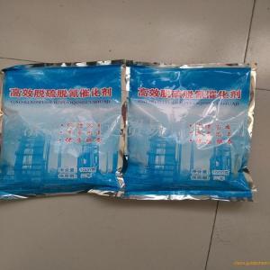 磺化钛氰钴   钴含量6--12