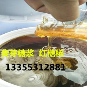 麦芽糖浆  蜂蜜糖浆