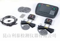 EasylaserE950-A孔对中测量系统 雷射激光对中仪 联轴器对中仪产品图片