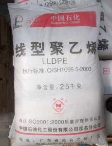 LLDPE 中石化茂名 7130、耐热性好
