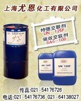 熱敏纖維涂料用高性能交聯劑