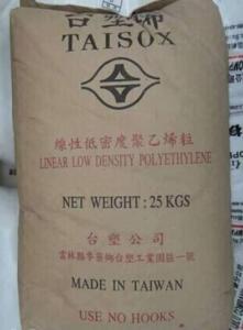 交通器材  LLDPE 台湾台塑 3840 塑胶路障 原料