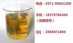 氯化1-丁基-3-甲基咪唑 Cas:79917-90-1 产品图片