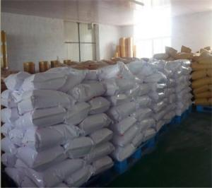 硝酸镍(六水) 98% 生产厂家13478-00-7六水合硝酸镍