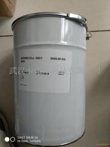 desmophen 1400 bt