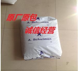 40%玻璃矿物PA6 MRGF25/15 42H-BK167A