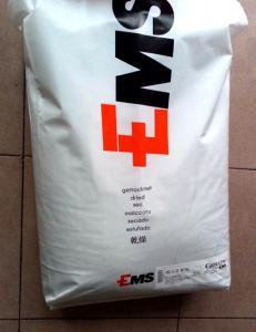 PA6 1533GFU原料1吨