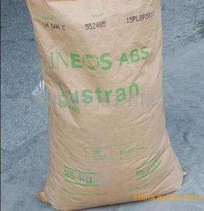 AS(SAN) 泰国石化 129PC能注塑电子电器,包装容器,文具礼盒,办公用品