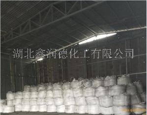硫化钡 产品图片
