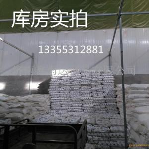 磷酸二氢钾工业级