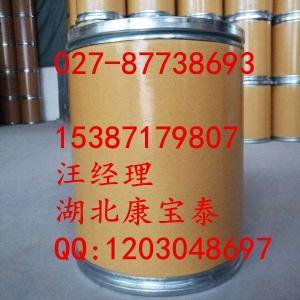 盐酸特比萘芬原料厂家位置 产品图片