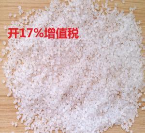 进口树脂PA6 日本三菱工程 1013G20