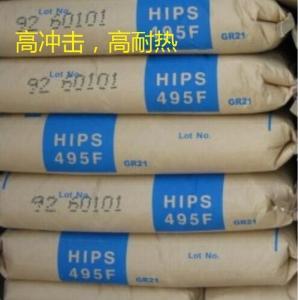 HIPS 广东星辉(汕头SK) SKH-126, 韧性良好