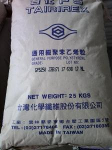 GPPS  耐热性台湾台化 GP5350塑料原料
