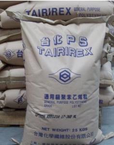 PS 台湾台化 GP5250 能注塑食品容器