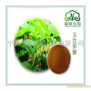 玉竹提取物 玉竹多糖30% 玉竹速溶粉 宁夏香草生物*  格 *供应