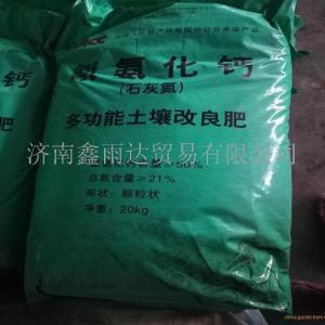 液态营养肥料  高钾肥料  滴灌肥
