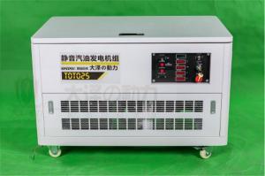 25kw静音汽油发电机生产批发