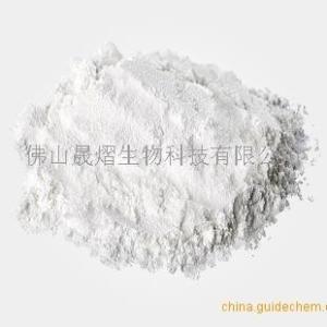 醋酸肤轻松|醋酸氟轻松|67-73-2