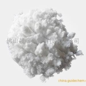 1,3-二氨基胍盐酸盐