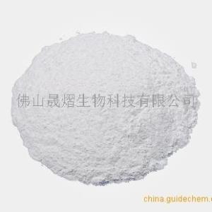 醋酸去氢表雄酮 853-23-6