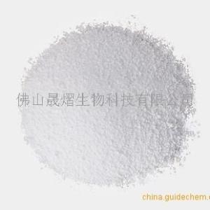 DL-天門冬氨酸鎂