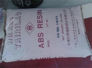 高光泽性 ABS  AG15E1原料 塑料原料
