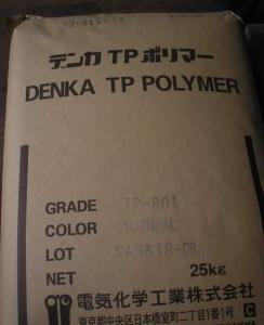*原料ABS K-2130G BK 产品图片