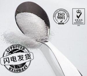 对甲基肉桂酸厂家 产品图片