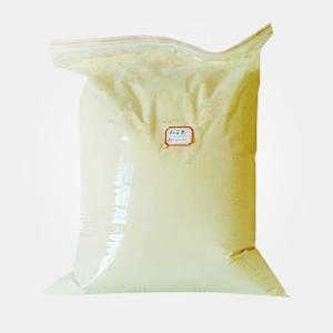 核黄素磷酸钠(维生素B2磷酸钠)厂家