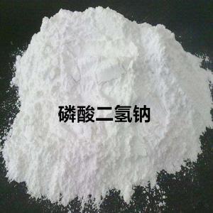 四川成 都磷酸二氢钠添加量和比例
