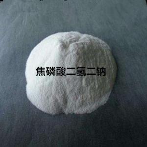 湖北武汉焦磷酸二氢二钠